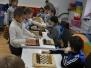 Шахматы 15 нября 2015